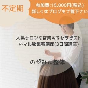 https://ameblo.jp/axistherapist/entry-12421795217.html