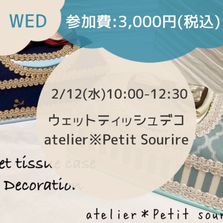 https://coubic.com/atelier-petitsourire/701930