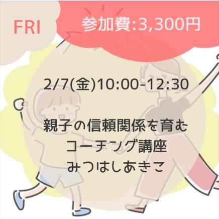 https://www.reservestock.jp/events/402145